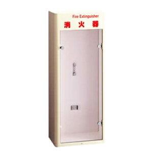 【ユニオン・UNION】アルジャン消火器設置台・壁掛・床置兼用UFB-4F-273