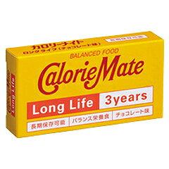カロリーメイト・ロングライフ(賞味期限:製造年より3年)×60箱セット【防災用品 非常食 保存食】