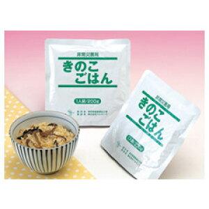 レトルト保存食・きのこご飯(賞味期限3年)×30食セット B-2520