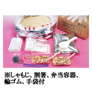 アルファ米五目ごはん(賞味期限5年)×5Kg(50食)【防災用品 非常食 保存食】