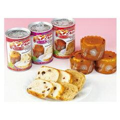 パンですよ!(賞味期限5年)×24缶セット【防災用品 非常食 保存食】