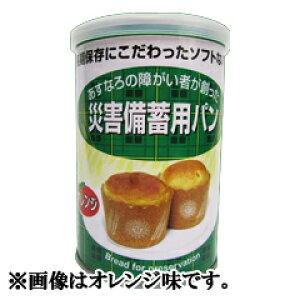 災害備蓄用パン・黒豆味 24缶セット(賞味期限5年)SBREAD-K