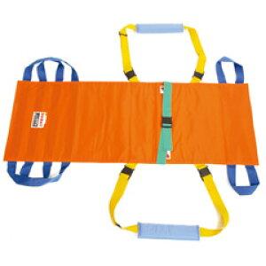 【入浴担架】ワンタッチ式ベルトタンカ ベルカ(別袋付き) HB-140