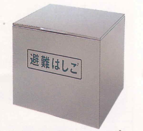 《送料無料!》ワイヤーロープ式 1〜4号用避難はしご格納箱(スチール製)MWIRBOX-34