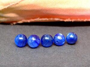 g3-681M 今月の半額 わけあり 5mm カイヤナイト 1粒売り 鑑別済 本物保証 ネコポス送料無料 ブラジル産 天然石 パワーストーン