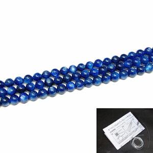 g3-683E  6mm 5A カイヤナイト 1連39cm 通し針、解説書、1mゴム付き 鑑別済 本物保証 送料無料 ブラジル産 天然石 パワーストーン