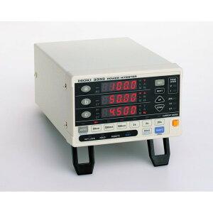 【メーカー直営,直送】パワーハイテスタ 3333 HIOKI 電力計おすすめ 単相電力計 (交流電力測定用)
