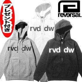 リバーサル reversal REVERSAL 送料無料 rvddw sweat zip parka スウェット ジップパーカー パーカー 定番 トップスtシャツ rvbs009 RVDDW 新定番