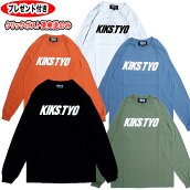 【KIKSTYO/キックスティーワイオー】LOGOL/STee/KIKSTYOロゴ長袖Tシャツ