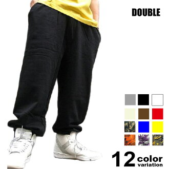 Sweatpants long DOUBLE-Double (12 colors) [summer / lining Pyle]