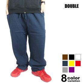 DOUBLE(ダブル)カラースウェットロングパンツ(8色)[冬用/裏起毛]【B系/HIPHOP/無地/スエット/SWEAT/ダンス/衣装】【あす楽対応】