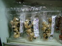 たこ タコ ミズタコ 【たこトンビ たこ燻製 150g3個 】レターパックで送料無料 タコスモーク たことんび たこの口 お…