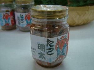 生タコ明太 ミズタコ 辛子明太 生珍味-120g瓶詰め お花見 母の日 父の日 お中元 お歳暮 ギフト