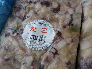 たこ タコ ミズタコ 【冷凍カットタコ ボイル 約1cm角1kg詰1kg(足 頭 トンビ口)混合品】たこ焼き タコ焼き お刺身 煮タコ たこザンギ