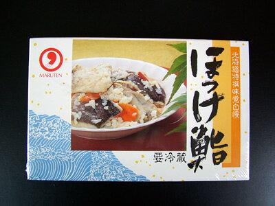 ホッケ ほっけ 【ほっけ鮨 1kg ホッケ飯寿司】 レターパックで送料無料 いずし 北海道産 お歳暮 ギフト