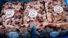 たこ タコ ミズタコ 【冷凍カットタコ ボイル約2cm角18kg(1kg詰×18個)】「送料無料」たこ焼き タコ焼き お刺身 ミズタコボイル 冷凍品