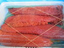 サケ  秋鮭  イクラ 訳アリ 【生筋子 切れ筋子1kg】筋子 北海道産 生スジコ 「送料無料」