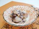 タコ たこ塩辛 ミズタコ 北海道産 生珍味-120g瓶詰め お花見 母の日 父の日 お中元 お歳暮 ギフト