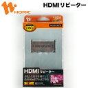 【送料無料】ホーリック HO-HDMI01RE HDMIリピーター(HDMIイコライザー) 信号増幅 【送料無料】【HORIC】【smtb-u】