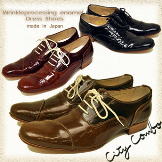 Wrinkle processing enamel racing shoes CITY COMBO シティコンボ