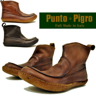 Moccasin boots-crepe sole PUNTO PIGRO プントピグロ made in Italy