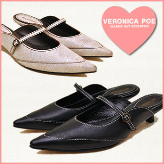 ★ put it in Sabot shoes 50% off sale ★ low カバートゥ! VERONICA POE ヴェロニカポー ladies mule sandal leather