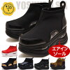 A new sense! Thick-soled sneakers Lady's higher frequency elimination YOSUKE U.S.A ヨースケ such as socks  ※(reservation) ships it within three business days