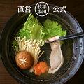 日本の米育ち金華豚・三元豚合い盛りしゃぶしゃぶギフト(750g)
