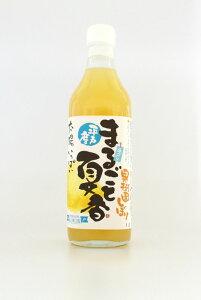 【平戸発★純国産サマーオレンジ】 まるごと夏香ジュース【健康いっぱい100%果汁】