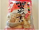 【新和風】蟹ぞうすい【国産六穀米100%】