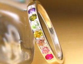 送料無料(郵送)【マルチ カラーCZ (七色)アミュレットリング】エタニティータイプ