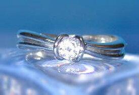 送料無料(郵送)ダイヤモンド0.2ctサイズ【レール留めリング】ハート&アローCZ