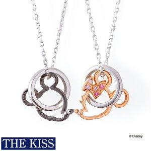 ディズニー ペアネックレス ペアグッズ ミッキー&ミニー フェイスダブルチャーム アクセサリー THE KISS ザキス ザキッス プレゼント 20代 30代 誕生日 記念日 DI-SN1202DM-1203DM