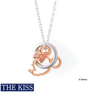 ディズニー ネックレス グッズ ミニー ミニーマウス フェイスダブルチャーム レディース 単品 アクセサリー THE KISS ザキス ザキッス プレゼント 20代 30代 彼女 女性 誕生日 記念日 DI-SN1202DM