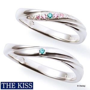 ディズニー ペアリング 指輪 アリエル ペアグッズ リトルマーメイド ディズニープリンセス アクセサリー THE KISS ザキス ザキッス プレゼント 記念日 DI-SR2404CB-2405CB