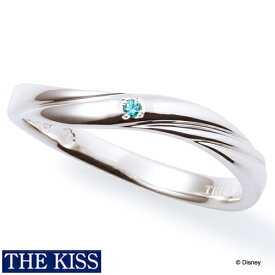 ディズニー アリエル リング・指輪 メンズ リトルマーメイド ディズニープリンセス アクセサリー THE KISS ザキス ザキッス プレゼント 20代 30代 彼氏 男性 誕生日 記念日 DI-SR2405CB