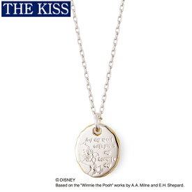 ディズニー プーさん くまのプーさん&ピグレット ネックレス グッズ メンズ アクセサリー THE KISS ザキス ザキッス プレゼント 20代 30代 彼氏 男性 誕生日 記念日 DI-SN6020DM-50