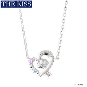 アリエル ネックレス ディズニー プリンセス アリエル アクセサリー THE KISS ザキス ザキッス ディズニーキャラクター Disney プレゼント 20代 30代 レディース 女性 彼女 誕生日 記念日 DI-SN1854DM