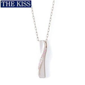 ペアネックレス THE KISS ブランド シルバー ネックレス レディース単品 アクセサリー カップル 人気 ザキス ザキッス キッス ペンダント 誕生日 記念日 男性 女性 プレゼント シンプル SPD1848DM