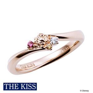 ディズニー 美女と野獣 ベル リング 指輪 THE KISS ザキッス ディズニープリンセス ベル レディース アクセサリー Disney bell ザキス プレゼント ギフト 人気 ブランド 20代 30代 彼女 女性 誕生日