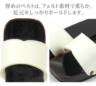 品が良くシックな定番サンダル【桐サンダル】ひらいやオリジナル漆塗桐サンダルL黒
