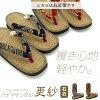 Ryu 巴拿馬涼鞋 2 色 Ukon 光和易磨損 !門的鞋子或拖鞋。 10P28oct13 fs2gm ☆