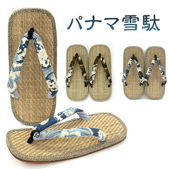 ■ HIRAIYA Original PANAMA Thongs Setta : BLACK, BLUE and BROWN - kpm29-31 HIRAIYA Original Setta-Geta, Japanese traditional foot wear maker HIRAI Original-retails 10P05Apr14M ☆