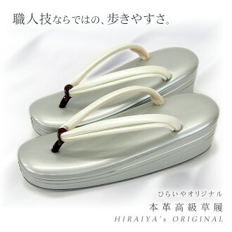 No Palm original real leather luxury Sandals No.01 wedding, graduation, ceremony, ceremony to... Platinum silver elegant atmosphere that oozes, kimono footwear maker Hirai original-wholesale 10P28oct13 ★