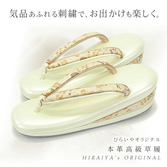 For No. 05 ひらいや original real leather high quality sandals wedding ceremony, graduation ceremony, entrance ceremony, coming-of-age ceremony…Footwear maker Hirai original, wholesale 10P28oct13 where the stack of the heel and embroidery of light beige are