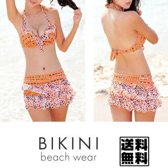 Skirt bikini