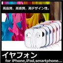 リモコン アップル smartphone アイパット