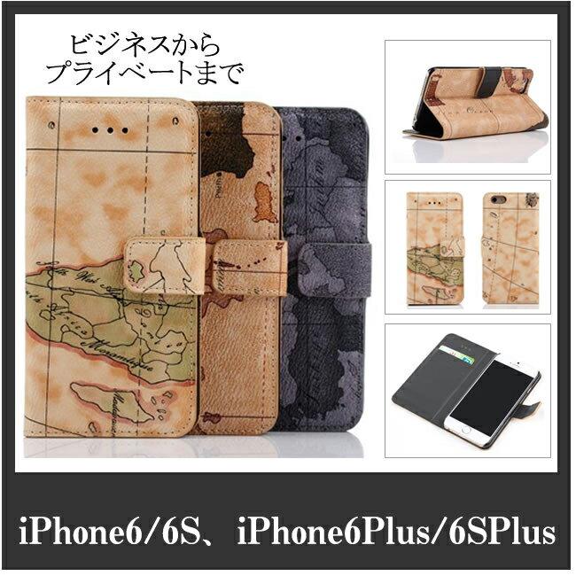 【送料無料】 ユニークなマップケース♪【 Phone6/6S iPhone6Plus/6SPlus iPhone7 iPhone7Plus 薄い 地図 ケース カバー アイフォン PU 人気 スマート キュート 豹柄 スマホケース マップ 手帳型 レザーケース】