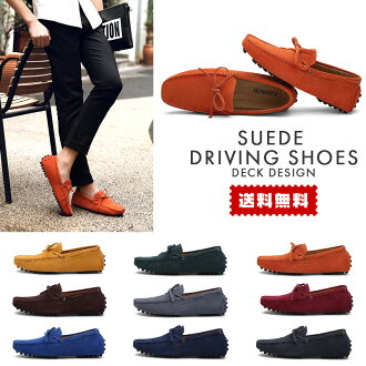 Suede deck shoes