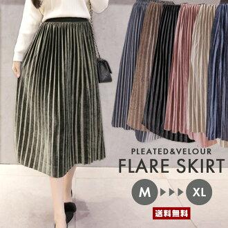 Lady's velour pleats long skirt